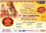 Sai Sandhya Invitation Card