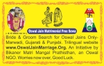 Oswal JAin Marriage Portal
