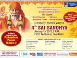Sai Sandhya held at FICCI on 1st January,2013